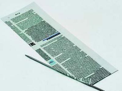 Бумага газетная