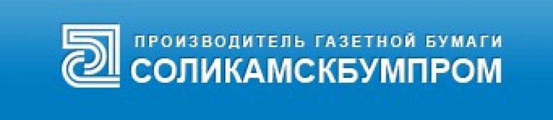 """АО """"Соликамскбумпром"""""""