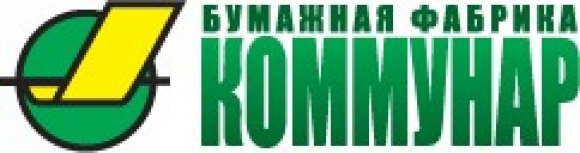 "ПАО ""Бумажная Фабрика Коммунар"""